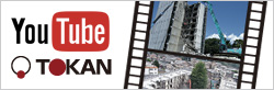 You Tube TOKAN